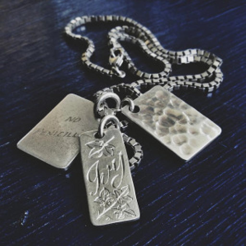 chain-477541_640.JPG